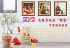 """2012圣诞节家居""""换装"""""""