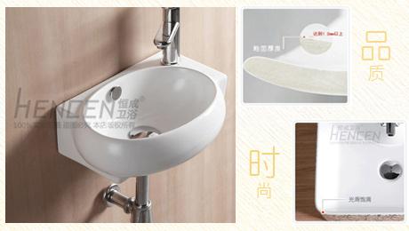产品推荐一:【恒成】小型挂式洗面盆