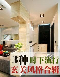 别墅装修地下室美式风格效果图,别墅装修地下