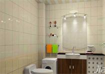 安全卫浴 洁具安装手册