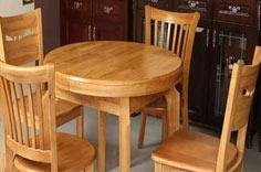 居美橡胶木现代简约一桌四椅