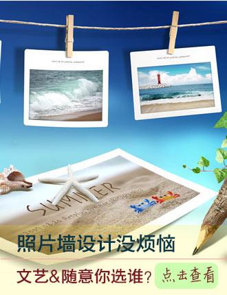 http://zixun.jia.com/beijing/xinwen/326037.html