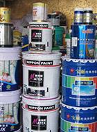 1、油漆涂料验收