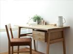 一、书桌的形状:宜方形忌菱形