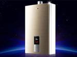 一、燃气热水器